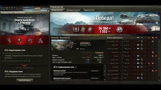 """Т71. ЛБЗ. ЛТ-5. Операция """"Объект 260"""""""