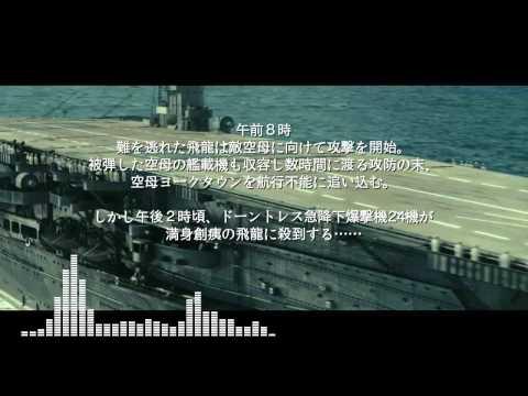 【艦これ】ミッドウェータイムラバー【替え歌】