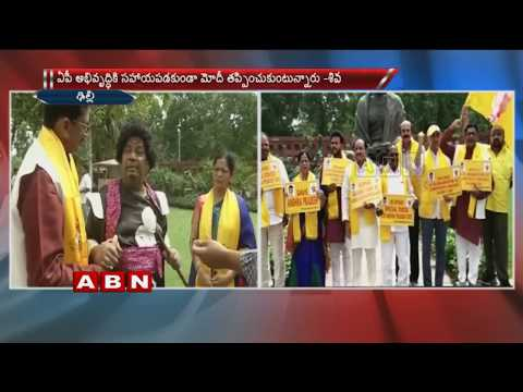 TDP MP Siva Prasad Protest In 'Mayala Fakir' Get Up At Parliament | Delhi