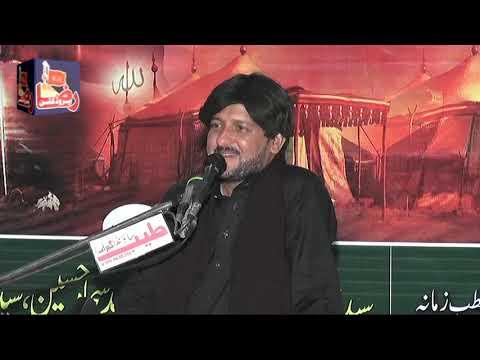 Zakir Syed Imramn Haider Bukhari  | 18 jeth 2019 | Jasoki Gujrat | Raza Production