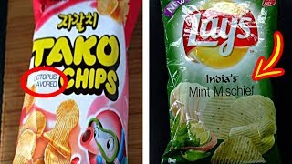 These Are The Weirdest Chip Flavor