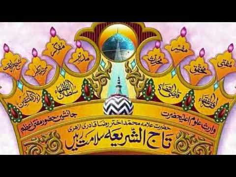 Maulana zikrullah sahab new 2016 bayan/taqrir