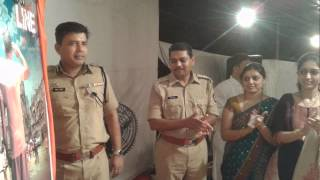 Police Line Marathi Movie Inauguration Slideshow