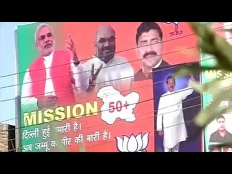 BJP preps for Jammu and Kashmir polls, with new strategies and slogan
