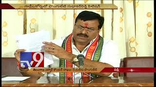 Congress MLC Ponguleti Sudhakar Reddy Slams TS govt