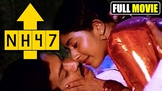 Crime Story - Malayalam Full length movie - NH47 - Watch Online Movie [Crime Thriller]