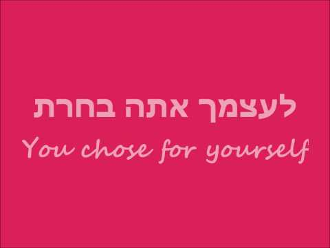 Shir Tikva