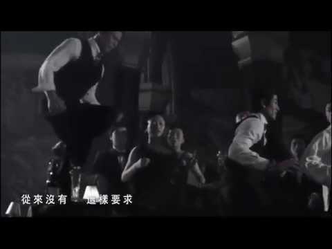把悲傷留給自己 ONCE UPON A TIME IN SHANGHAI - GIA LIN (2014)