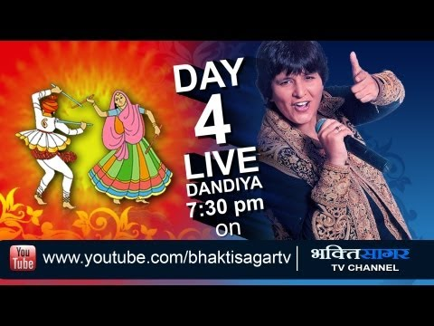 Navratri with Dandiya Queen FALGUNI PATHAK 08102013 - Ghatkopar...