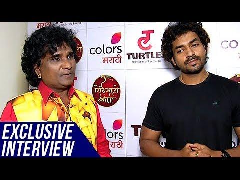 Singers Milind & Utkarsh Shinde | Exclusive Interview | Shindeshahi Bana | Colors Marathi Show