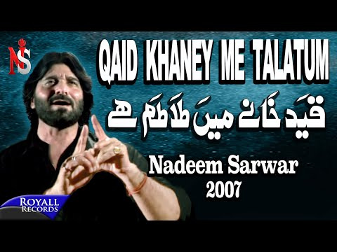 Nadeem Sarwar | Qaid Khaney Main | 2007 video
