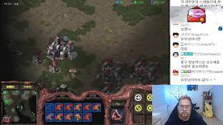 스타1 StarCraft Remastered 1:1 (FPVOD) Larva 임홍규 (Z) Four-LeafClover (T) Fighting Spirit 투혼