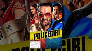 Policegiri - Policegiri
