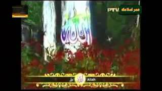 Asma ul Husna 99 Names Of Allah PTV   YouTube