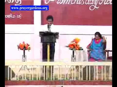 Malayalam Christian Speech. Bro.r.d.sunder Singh.ministry Of Jesus97 video