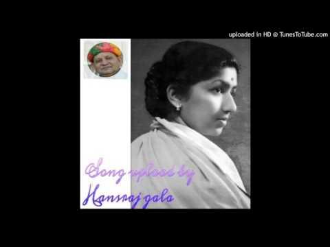LATA GOLDEN SONG Pyara Ek Bangala ho