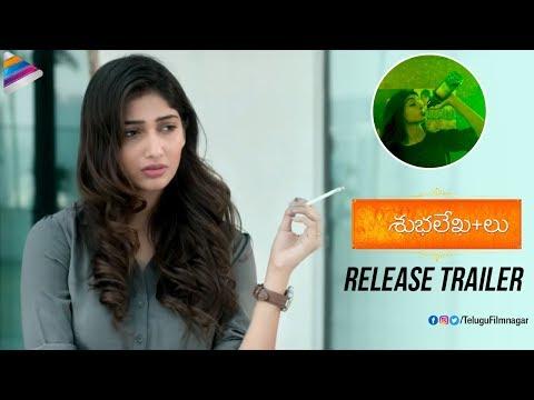Shubhalekhalu Release TRAILER | Diksha Sharma | Priya Vadlamani | 2018 Latest Telugu Movie Trailers