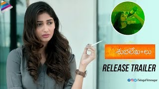 Shubhalekhalu Release TRAILER | Diksha Sharma | Priya Vadlamani | 2018 Latest Telugu Movie Trailers