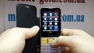 Nokia G3-01 - НА САЙТЕ - http://mobile-gold.com.ua/