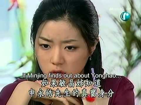 My Fair Lady (2003) Episode 03 video