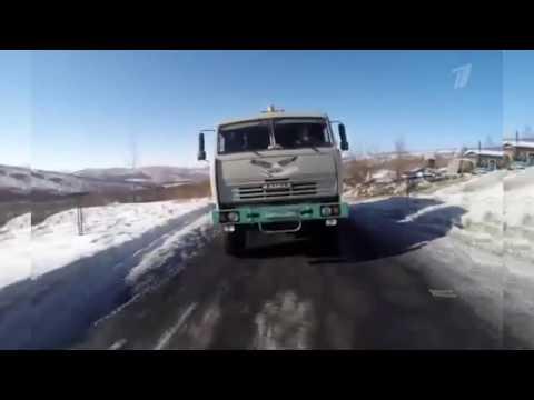 Москва Магадан исполняет  Бумер