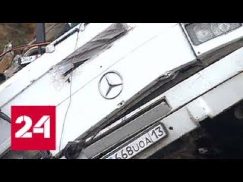 ДТП под Владимиром: автобус был с казахстанскими номерами - Россия 24