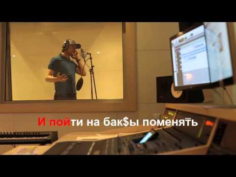 Даут Шайхисламов - Песня про счастливый вторник