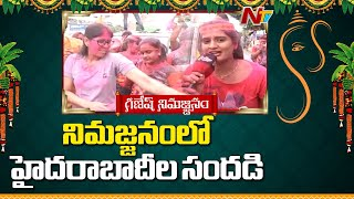 Hyderabadis Is In Full Josh Enjoying Ganesh Immersion 2019  | NTV