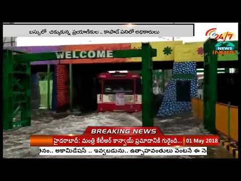 Sudden Rain Lashes AP | Flooded Roads Disrupt Life || INDIA TV Telugu