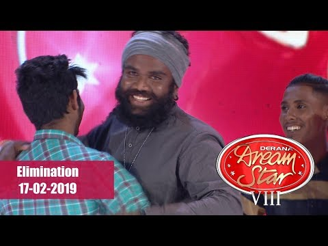 Dream Star Season VIII | Elimination 17th February 2019