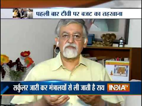 Special Report: Secrets of Budget Preparation Revealed - India TV