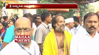 Karthika Brahmotsavam last day celebrations in Tirupati