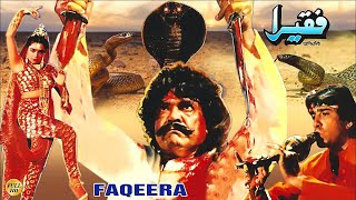 FAQEERA (1993) - SULTAN RAHI, GORI, SHAHIDA MINI, JAVED SHEIKH - OFFICIAL FULL MOVIE