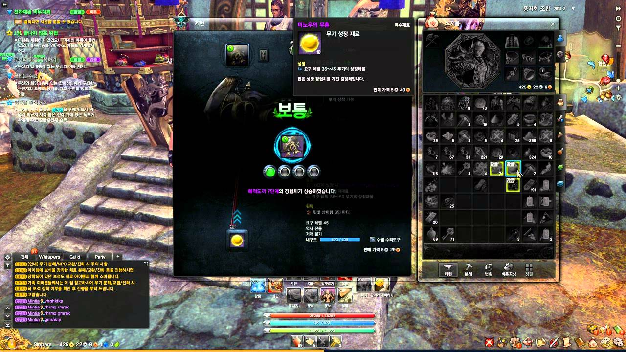 How Do I Craft In Blade And Soul