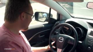 Большой тест-драйв (видеоверсия): Mazda5