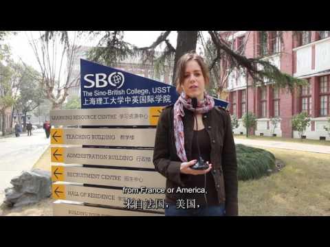SBC, USST 국제학생 인터뷰 영상