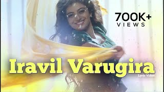 Iravil Varugira - Official Single En Aaloda Seruppa Kaanom