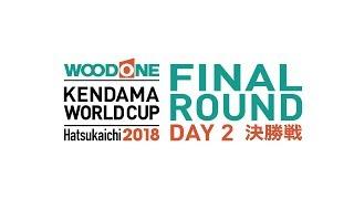 WOODONE Kendama World Cup Hatsukaichi2018【Day 2】