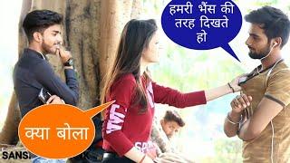 Staring at cute girls prank in India ! #2  2019 With song     SANSKARI PRANK  