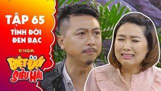 Biệt đội siêu hài | tập 65 -Tiểu phẩm: Hứa Minh Đạt đau khổ khi Lê Khánh vì mình mà hy sinh