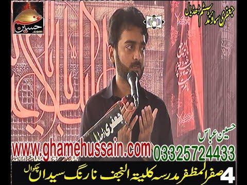 Now Ali Ahmad Joya Live 4 Safar Majlis e aza at Narang Syedan village teh & Disst Chakwal