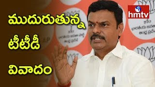 BJP MLC Madhav Face to Face on TTD Controversy  | hmtv