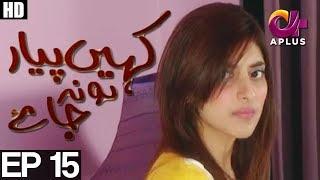Kahin Pyar Na Ho jae - Episode 15 | A Plus ᴴᴰ Drama | Mawra Hocane, Urwa Hocan e, Gohar Mumtaz