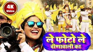 Full HD Video Song  Khushboo Uttam  Saraswati