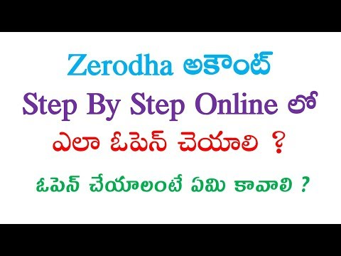 Zerodha అకౌంట్ Step By Step Online లో ఎలా ఓపెన్ చెయాలి ? Opening a Zerodha account with your Aadhaar