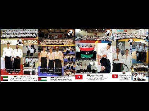 أيكيدو ليـــبـــيا - AIKIDO OF LIBYA - リビアの合気道