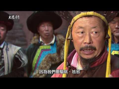 台灣-大陸尋奇-EP 1573-一城風華滿絕藝(三十)