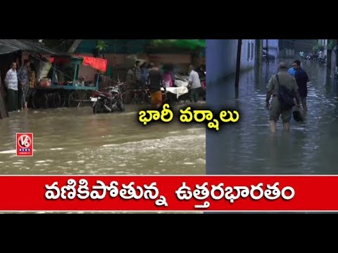 Heavy Rain Wreaks Havoc Across North India; Yamuna Crosses Danger Mark | V6 News