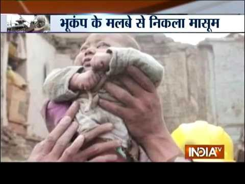 Nepal Earthquake:  4-month old child saved from the rubble