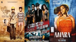 5 Indian Films That Set Chinese Box-office on Fire